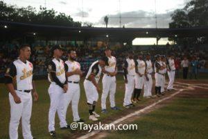 El equipo de León quedó, bajo la tutela de Sandor Guido, Campeón de la liga XV del beisból profesional de Nicaragua.